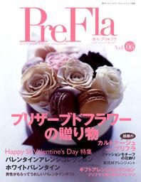 「Pre Fla (プリフラ) Vol.6」(フォーシーズンズプレス)